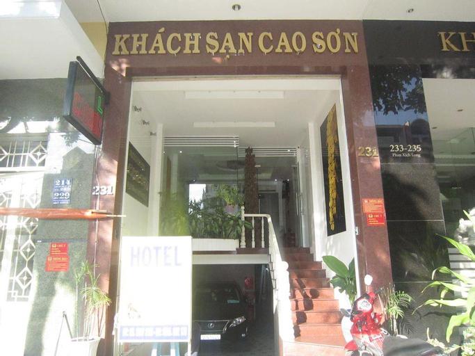Cao Son Hotel 1, Phú Nhuận