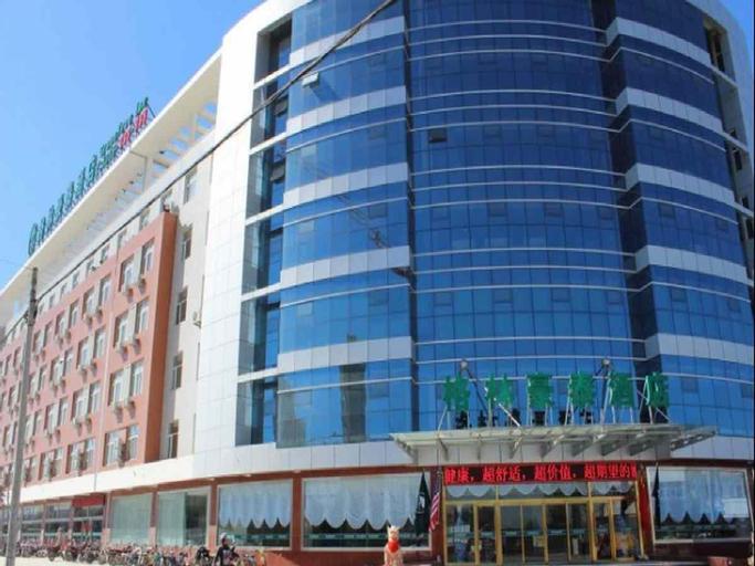 GreenTree Inn Zhangjiakou Yu County Bus Station Business Hotel, Zhangjiakou