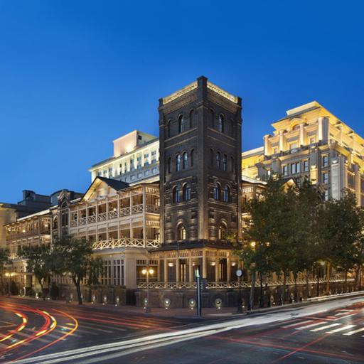 The Astor Hotel Tianjin, Tianjin