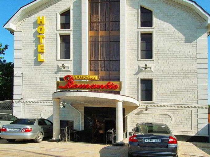 Romantic, Krasnodar gorsovet