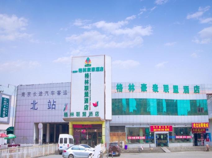 GreenTree Alliance NanJing HonGYAng Square QiaoBei Passenger Station Hotel, Nanjing