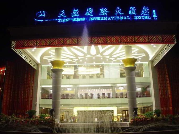 Tianheng International Hotel Yiwu, Jinhua