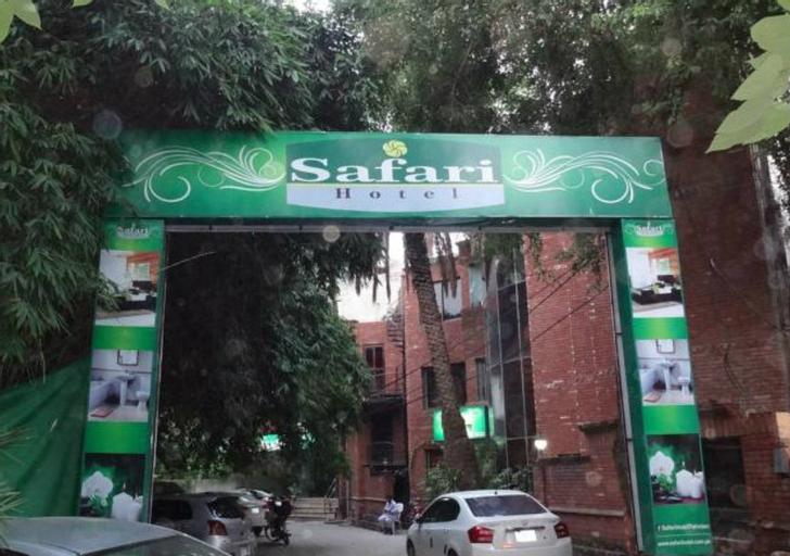 Safari hotel, Lahore