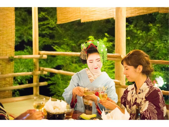 Momijiya Bekkan Kawa No Iori Ryokan, Kyoto