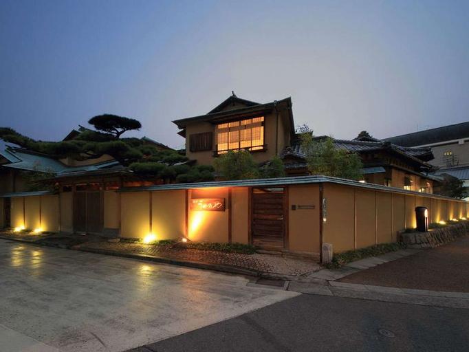 Umenoya Ryokan, Matsuyama
