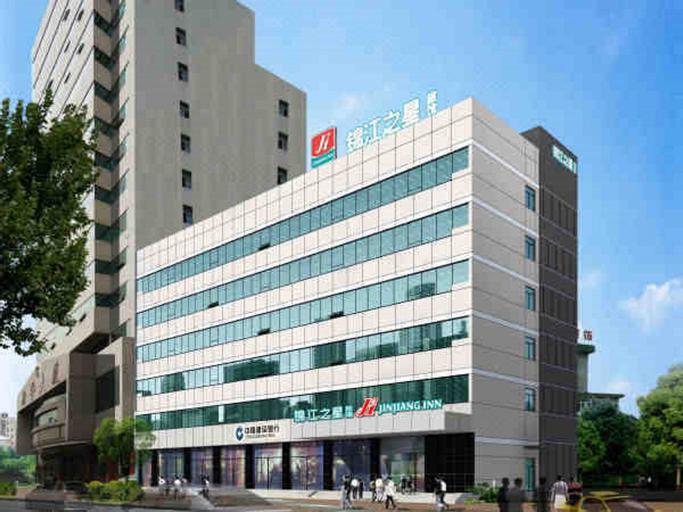 Jingjiang Inn Weifang Xinghua Road Branch, Weifang