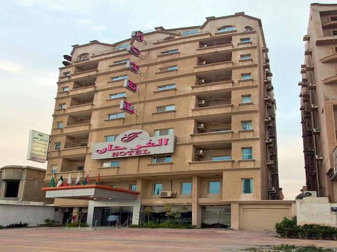 Al Farhan Hotel Al Belad,