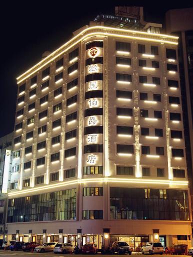 Grand Earl Hotel, Yulin