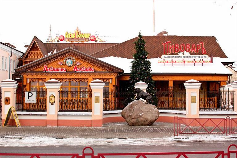 Aljosha Popovich Dvor, Yaroslavskiy rayon