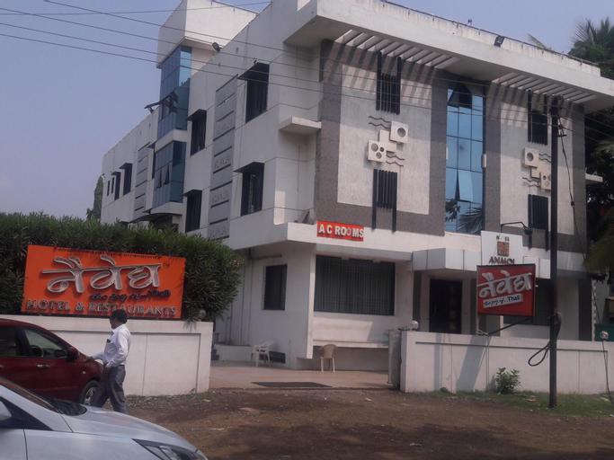 Hotel Naivedya, Aurangabad