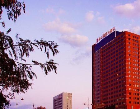 YanTai Kunlun International Hotel, Yantai