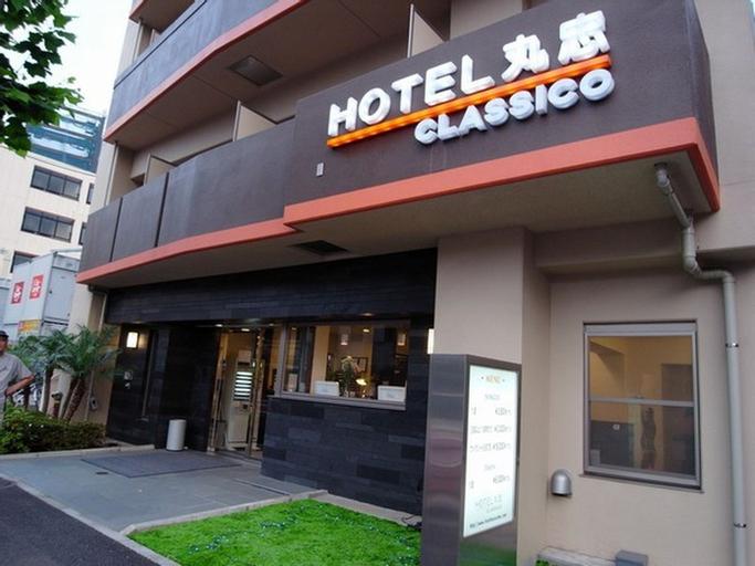 Hotel Maruchu Classico, Arakawa