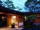 Shiki no Yado Michinokuan, Shiroishi