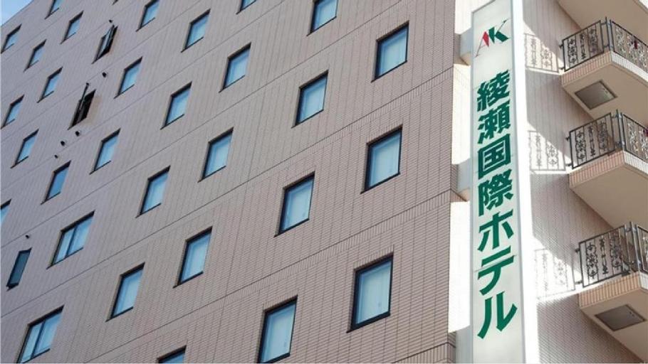 Ayase Kokusai Hotel, Adachi