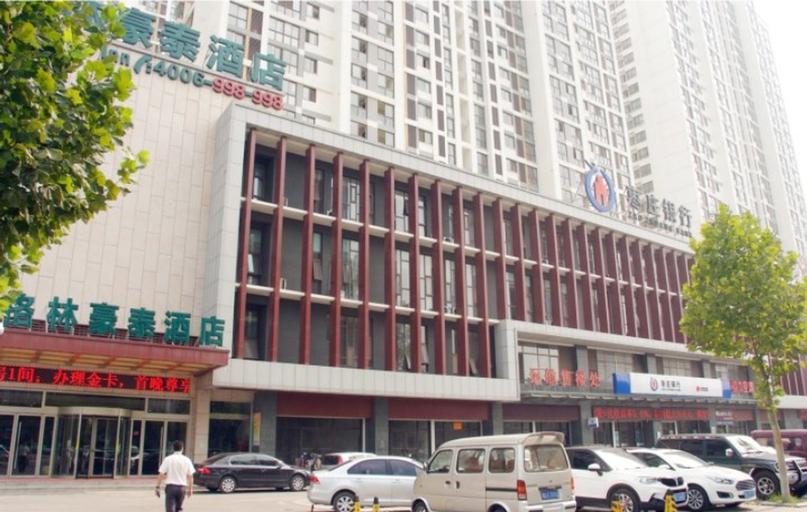 GreenTree Inn ZaoZhuang TengZhou FuQian Road LongQuan Square Business Hotel , Zaozhuang