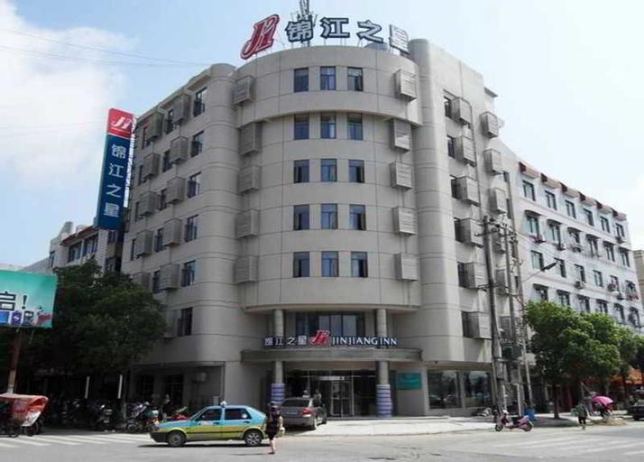 Jinjiang Inn (Sanqing Mountain,Yushan), Shangrao