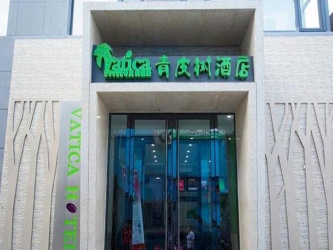 Vatica ChaoYang the East of Railway Station XinHua Road Hotel , Chaoyang
