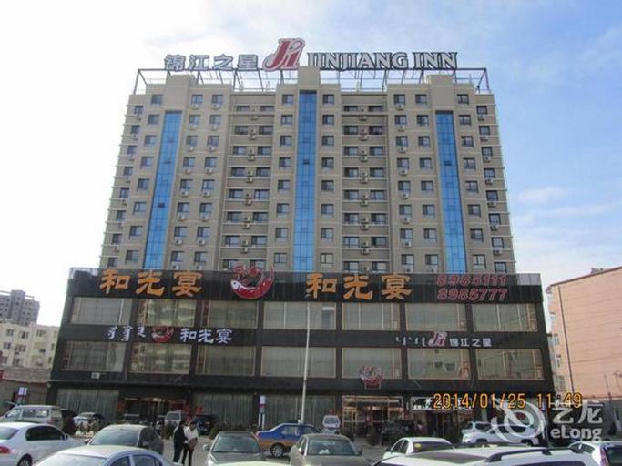 Jinjiang Inn Wulanchabu Jining Railway station XingFu Road, Ulaan Chab
