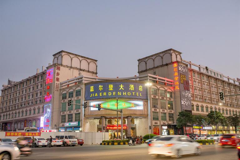 Guangzhou Jiaer Gordon Hotel, Guangzhou