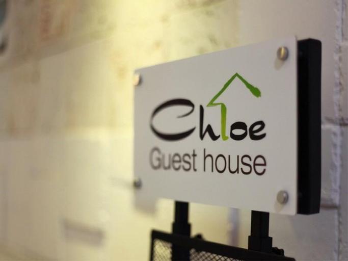 Chloe Guesthouse Gangnam, Seongdong