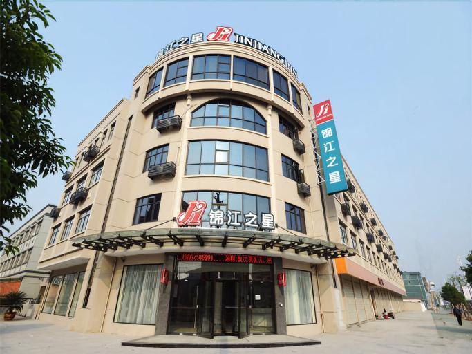 Jinjiang Inn Zhuji Datang Hotel, Shaoxing