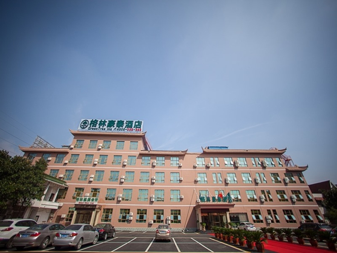 GreenTree Inn Anhui Wuhu Yinhu North Road Fangte World Resort South Gate Business Hotel, Wuhu