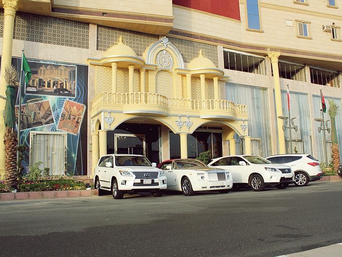 Al Nabarees Al Macy Hotel, Jeddah