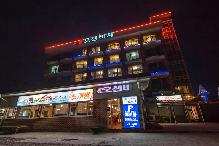 Anmyeondo Ocean View Pension, Taean