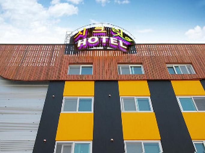 Secret Hotel Paju, Paju