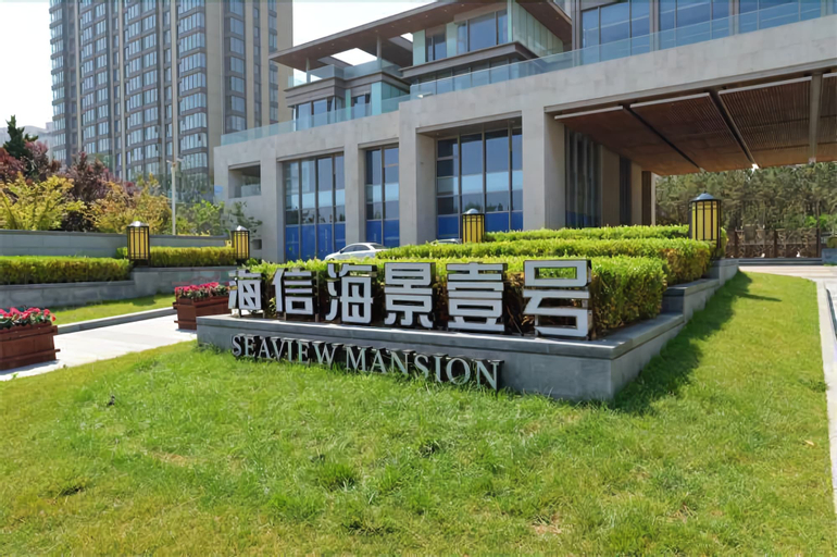 Weihai Hisense Seaview Mansion Apartment, Weihai