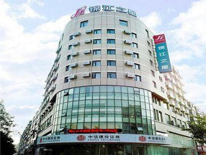 Jinjiang Inn Anshan Xingsheng Square Branch, Anshan