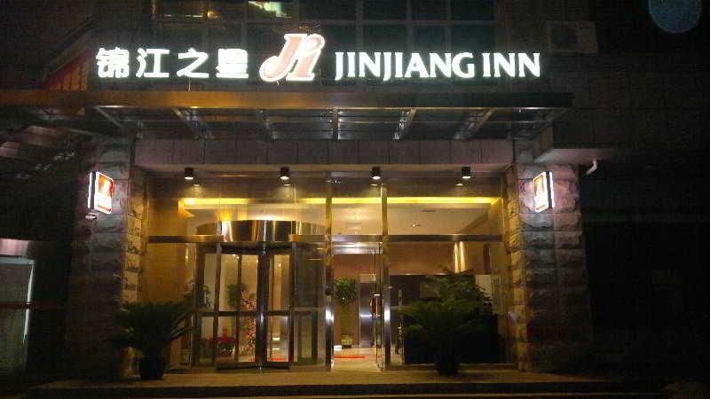 Jinjiang Inn, Beijing