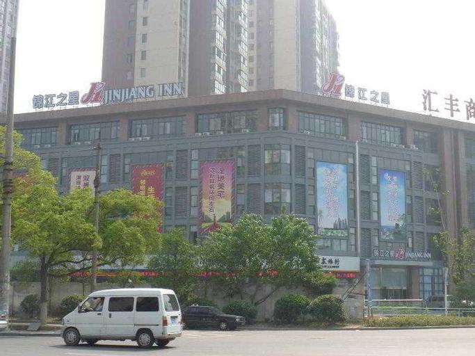 Jinjiang Inn (Lihua,Zhongwu Avenue,Changzhou), Changzhou