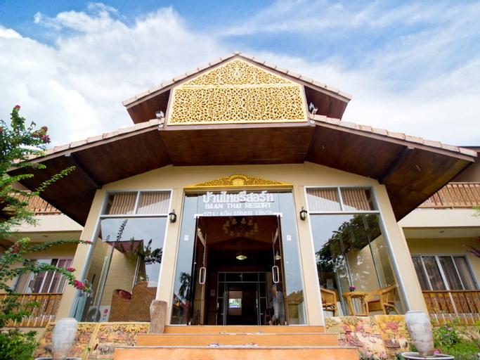 Baan Thai Resort Golden Triangle, Chiang Saen