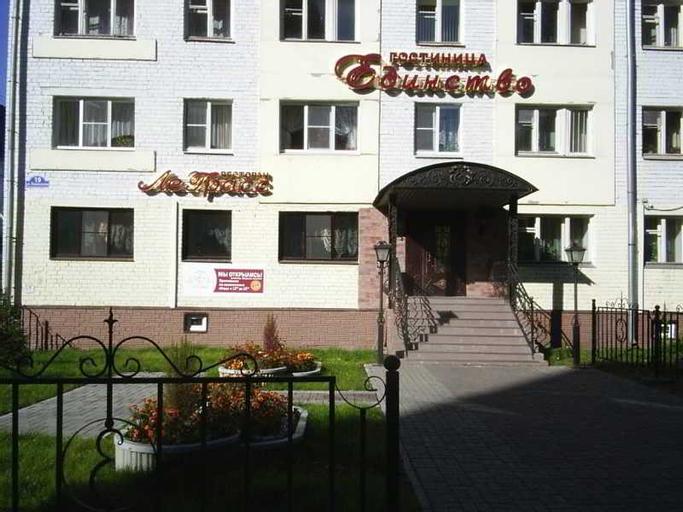 Edinstvo, Cherepovetskiy rayon