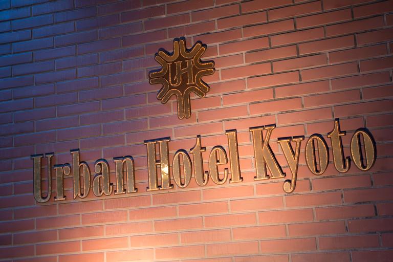 Urban Hotel Kyoto, Kyoto