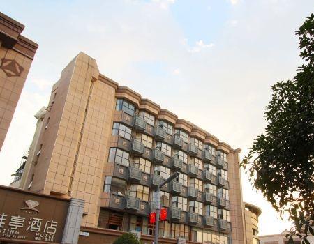 Weiting Boutique Hotel, Jingdezhen