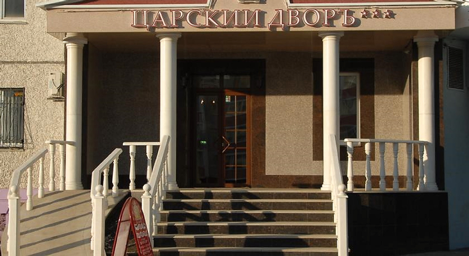 Tsarskiy Dvor, Chelyabinsk gorsovet