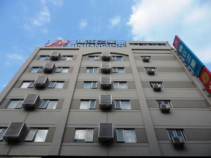 Home Inn Xiamen Railway Station Square, Xiamen