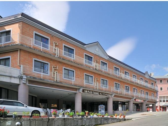 Hotel Sun Plaza Tsugaike, Otari