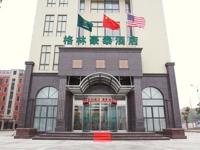 GreenTree Inn JiangSu Taizhou Xinghua New Peoples Hospital Business Hotel, Taizhou