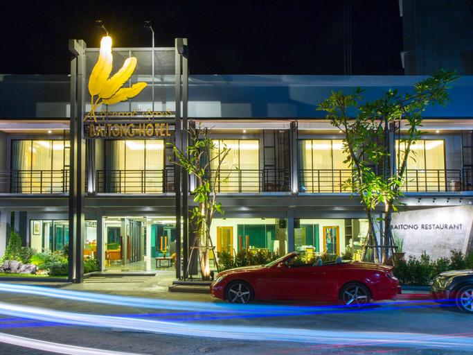 Baitong Hotel, Tarchilaik