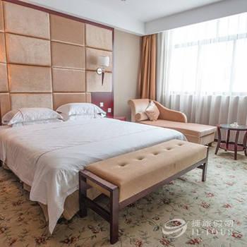 Huangshan Yishui Hotel, Huangshan