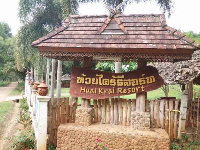 HuaiKrai Resort, Mae Sai