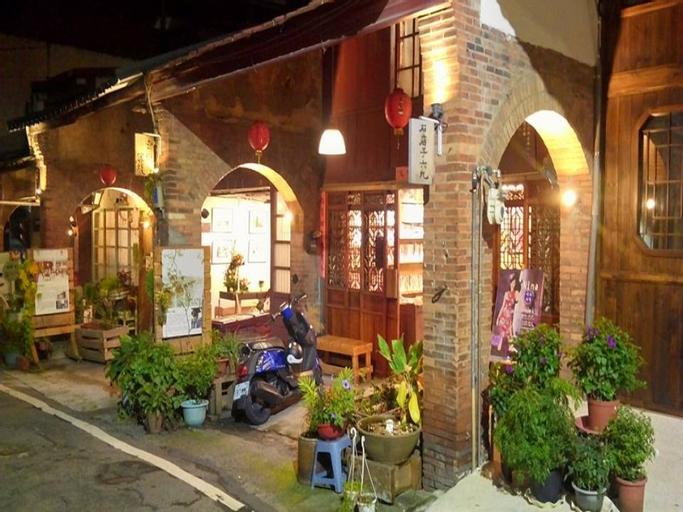 67 Old Street Backpacker Hostel, Hsinchu County