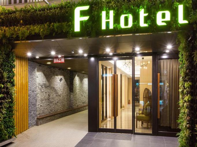 F Hotel Hualien Zhongxiao, Hualien