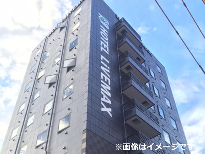 Hotel Livemax Tokyo Bakurocho, Chiyoda