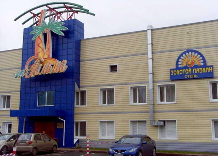 Zolotoy Pavlin, Kemerovskiy rayon