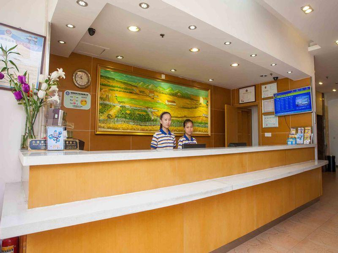 7 Days Inn Chongqing Wanzhou Wanda Square Branch, Chongqing