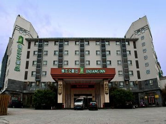 Jinjiang Inn Select Huangshan XinAn Avenue Old Street Branch, Huangshan
